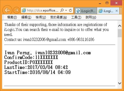 iLogic(R) Registration Information